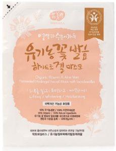Las 10 mejores mascarillas de hoja (Sheet Masks) Whamisa Organic Flowers & Aloe Vera Fermented Hydrogel Sheet Mask by alejandra avila